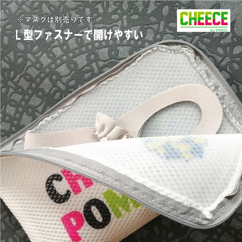 chz2501