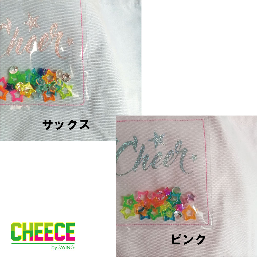 chb1502