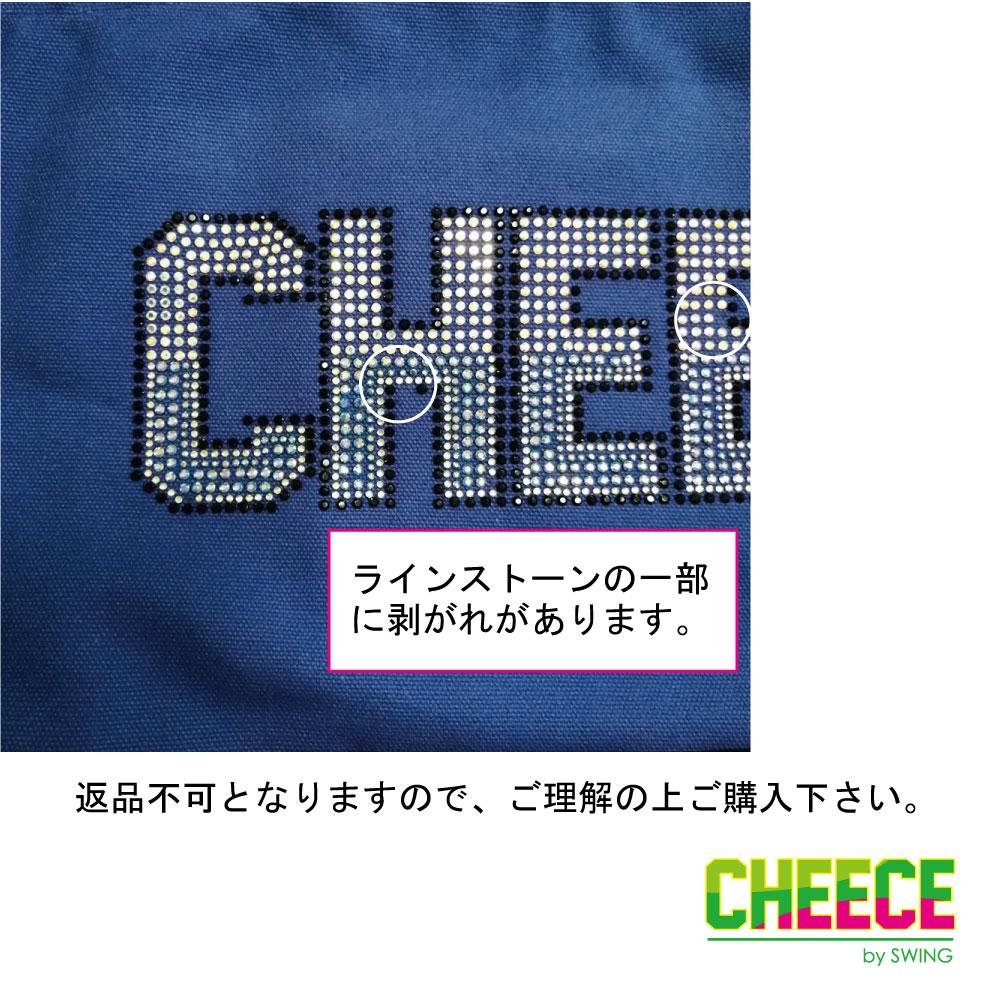 che1351